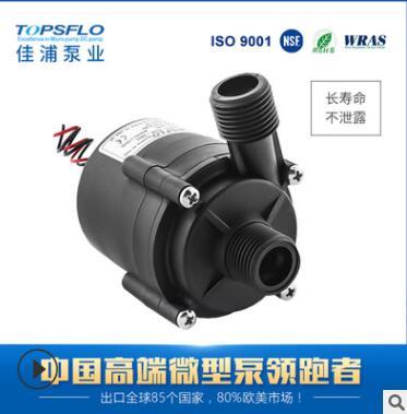 厂家直销DC即热式无刷直流水泵12/24V 扬程高达11M寿命长静音
