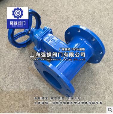 球墨铸铁闸阀Z45-16Z软密封暗杆闸阀球墨QT450泵前排水法兰闸阀