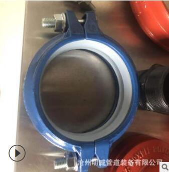 厂家直销 沟槽管件 刚性管卡 消防管卡 卡箍螺栓 球面铸铁