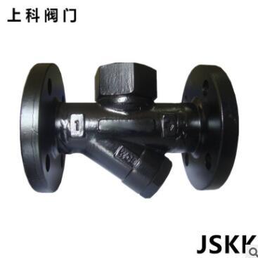 斯派莎克TD32F疏水阀热动力式蒸汽疏水阀 不锈钢疏水阀 DN32