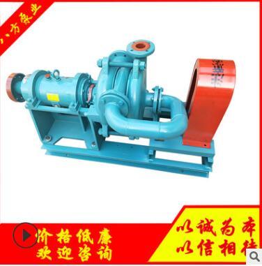 65ZJW-II压滤机给料泵 耐磨洗煤厂专用泵 无泄漏加压杂质泵