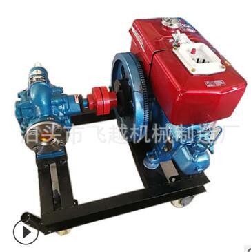 厂家供应 柴油机带动齿轮泵 口径3寸流量18吨 铸铁耐磨齿轮油泵