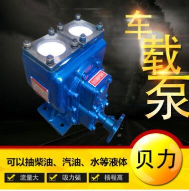 80YHCB-60洒水车载圆弧齿轮泵 油罐车加油泵汽柴油泵