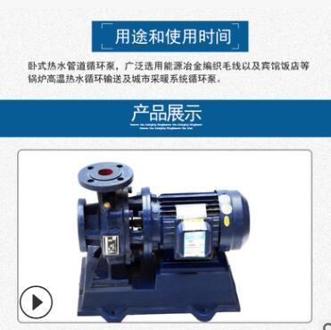 厂家直销镇店之宝上海同田卧式管道泵ISW卧式热水管道 循环泵三相