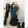 48/60v直流无刷潜水排污泵ZQB污水泵