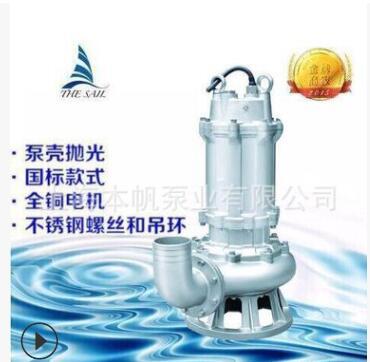 不锈钢2.2kw潜水泵3kw排污泵4kw污水泵5.5kw喷泉泵7.5kw潜污泵