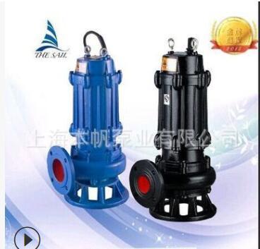 小型工程用无堵塞排污泵 50WQ10-10-0.75 潜水泵 排污泵批发