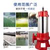 切割式污水泵220V泥浆家用化粪池抽粪排污泵380V小型抽水机潜水泵