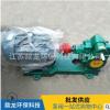 厂家直销不锈钢齿轮泵KCB食品齿轮油泵不锈钢耐腐蚀食品泵