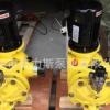供应米顿罗GB系列隔膜式计量泵
