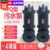 家用小型污水泵泥浆化粪池抽粪排污泵高扬程潜水泵抽水机220V380V