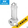 不锈钢304污水污物潜水电泵搅匀切割无堵塞耐高温耐腐蚀现货1.1kw