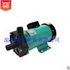 爆款MP-55R微型磁力驱动循环泵防腐蚀水泵耐酸碱化工泵厂家直供