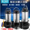福井QDX不锈钢潜水泵家用高扬程清水泵高扬程小型潜水泵