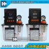 全自动电动稀油泵 精雕机数控润滑油泵 220V注油器齿轮泵加工中心
