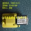 厂家直销日本EMP直流电磁泵KM-5EPA