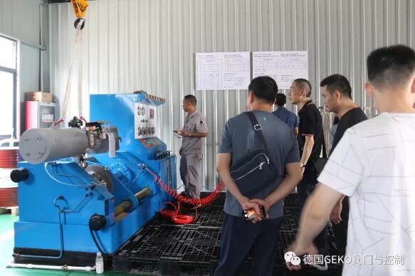 GEKO阀门与控制中国分公司成立十二周年暨GEKO产品交流研讨会