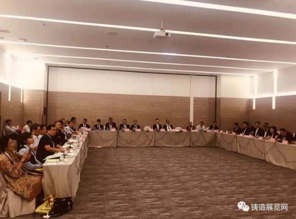 携手同行赢未来—亚洲铸造业联合会在曼谷正式成立
