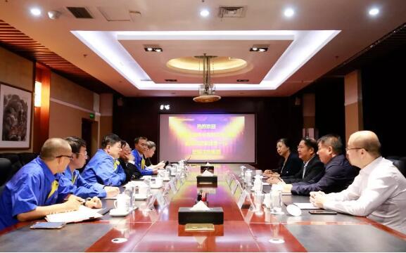 沈鼓与中海油签署战略合作协议