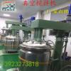 广东三合厂家直销真空搅拌机化工类三速 脱泡密封分散机送货上门