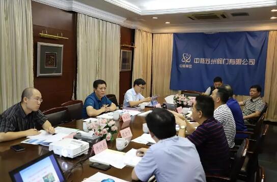 中国宝原总经理焦成襄一行到苏阀公司调研指导工作