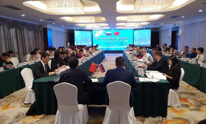 浙江省计量院应邀参加中俄能源计量分组会议