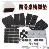 高弹减震EVA泡棉胶垫黑色防震海绵脚垫阻燃泡沫垫片防撞防滑垫