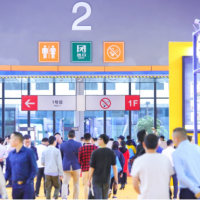 明年3月的广东国际泵管阀展览会招商现已启动 ——匠心制造,助力展商开拓华南市场