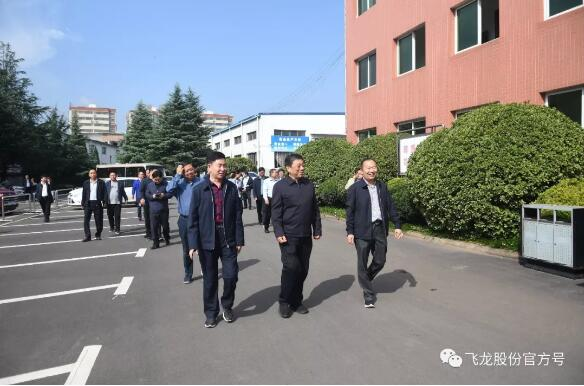 南阳市长霍好胜莅临飞龙公司调研指导工作