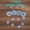 厂家直销食品级硅胶圈 O型密封硅胶圈 防水耐高温硅胶垫 免费拿样
