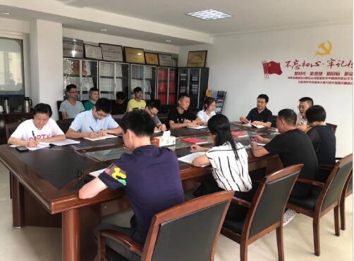 温州泵阀工程研究院直属党支部召开党员学习大会