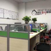 上海皓星国际贸易有限公司