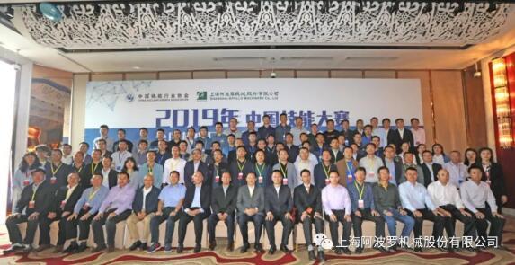 2019中国技能大赛——全国核电厂水泵检修职业技能竞赛拉开序幕