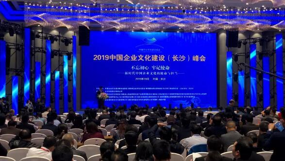 再获奖,中国企业文化建设三个奖项花落沈鼓!