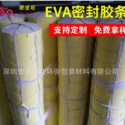 深圳市德佳旺环保包装材料有限公司