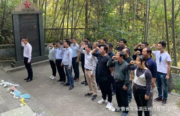 屯阀党支部赴徽州区小练开展革命传统教育