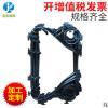 板式换热器密封垫耐高温密封垫圈欢迎来电订购。
