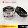 油封 釜用机械密封圈 液压油缸电机 密封件生产厂家