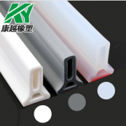 清河县康越橡塑密封件科技有限公司