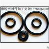 橡胶密封件密封圈油封厂家专业加工定做非标橡胶制品