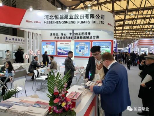 精心准备 盛装亮相 --恒盛泵业第20届上海海事展进行时