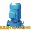 SGPB型不锈钢防爆化工泵