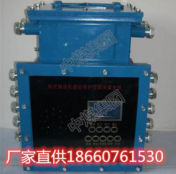 防爆电器   矿用电器     皮带综保