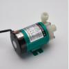 厂家直销耐腐蚀磁力循环泵 封闭式叶轮化工泵 微型磁力驱动循环泵