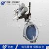 国标重型模压F46工艺-使用介质温度160度-法兰式衬氟蝶阀D341F46