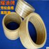 厂家质优价廉007耐磨芳纶黑四氟盘根环规格 盘根图片价格