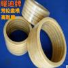 旭恒耀迪-007芳纶白四氟盘根环混编芳纶盘根规格定做芳纶四氟盘根