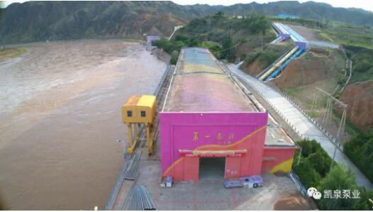 上海凯泉助力景泰川电灌工程大型泵站更新改造项目