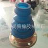 供应橡胶定制品 天然橡胶防尘罩 橡胶伸缩管 防尘橡胶密封件