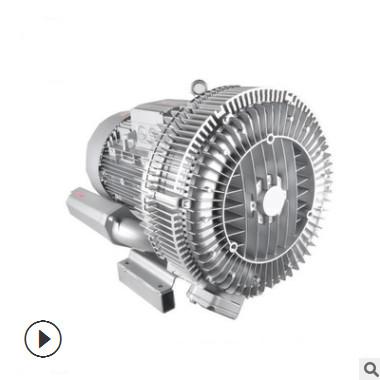 物料输送双叶轮漩涡气泵大功率污水曝气高压风机口罩机配套风机